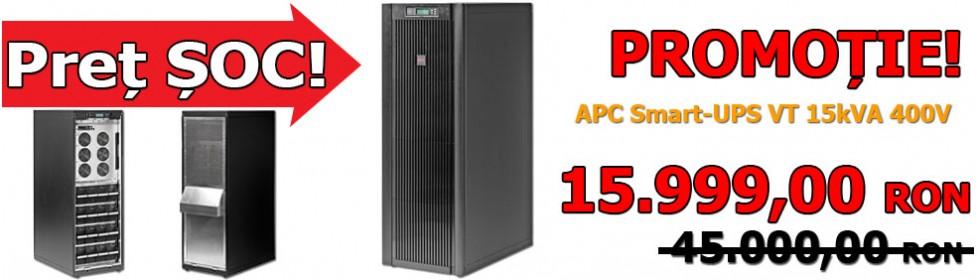 APC Smart-UPS VT 15kVA 400V